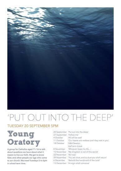 yo-poster-2016-09